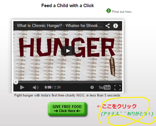Bhookh.com India s first free charity NGO I The hunger site to donate through the UN