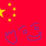 中国さんから、背中のマッサージを受けた話。